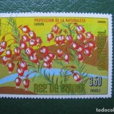 Sellos: GUINEA ECUATORIAL, SELLO USADO. Lote 166705118