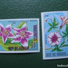 Sellos: GUINEA ECUATORIAL, 2 SELLOS TEMA FLORA. Lote 166705370