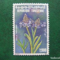 Sellos: TUNEZ, 1994 TEMA FLORA. Lote 168033924