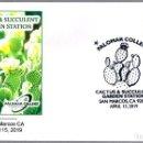Sellos: MATASELLOS JARDIN DE CACTUS Y SUCULENTAS - PALOMAR COLLEGE. SAN MARCOS CA, E.UNIDOS, 2019. Lote 168101040