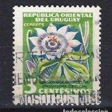 Francobolli: FLORES / URUGUAY - SELLO USADO. Lote 170546616