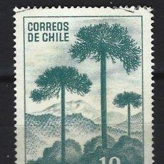 Timbres: PLANTAS / CHILE - SELLO USADO. Lote 170547292