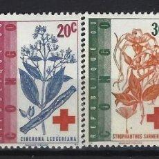 Sellos: FLORES / CONGO 1963 - 1 CENT. CRUZ ROJA INTERNACIONAL, S.COMPLETA - ELLOS NUEVOS **. Lote 170549028