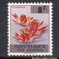 Sellos: FLORES / CONGO BELGA 1964 - SOBREIMPRESOS Y SOBRECARGADOS, SELLO NUEVO **. Lote 170550140