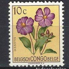 Sellos: FLORES / CONGO BELGA - SELLO NUEVO **. Lote 170550220