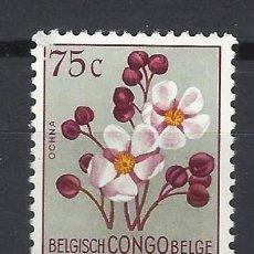 Sellos: FLORES / CONGO BELGA - SELLO NUEVO **. Lote 170550408
