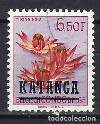 FLORES / CONGO BELGA - SELLO SOBREIMPRESO KATANGA, USADO (Sellos - Temáticas - Flora)