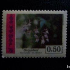 Sellos: ORQUIDEAS-ECUADOR-1975-0,50 C.**(MLH). Lote 172034733