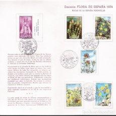 Sellos: ESPAÑA.IBERFLORA 74.FERIA IINTERNACIONAL.VALENCIA 1974.. Lote 173782034