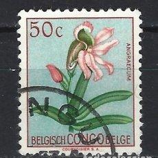 Sellos: FLORA - CONGO BELGA - SELLO USADO. Lote 174587295