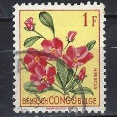Sellos: FLORA - CONGO BELGA - SELLO USADO. Lote 174587353