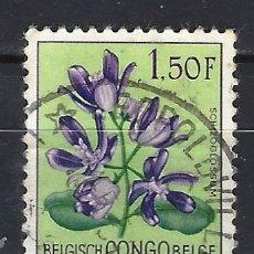 Sellos: FLORA - CONGO BELGA - SELLO USADO. Lote 174587383