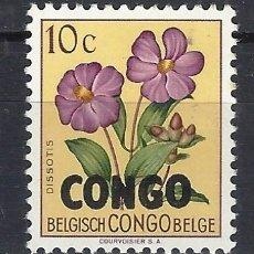 Sellos: FLORA - CONGO BELGA , SOBREIMPRESO CONGO - SELLO NUEVO **. Lote 174588079