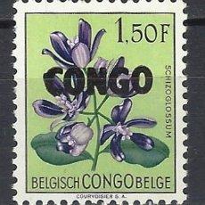 Sellos: FLORA - CONGO BELGA , SOBREIMPRESO CONGO - SELLO NUEVO **. Lote 174588225