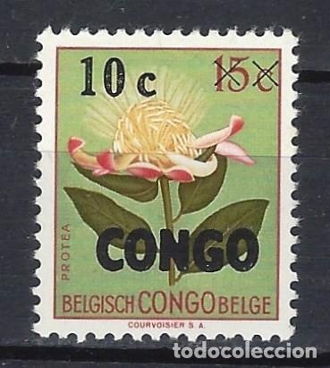 FLORA - CONGO BELGA , SOBREIMPRESO CONGO - SELLO NUEVO ** (Sellos - Temáticas - Flora)