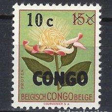 Sellos: FLORA - CONGO BELGA , SOBREIMPRESO CONGO - SELLO NUEVO **. Lote 174588374