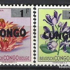 Sellos: FLORA - CONGO BELGA , SOBREIMPRESO CONGO Y SOBRECARGADO, S.COMPLETA - SELLOS NUEVOS **. Lote 174588448