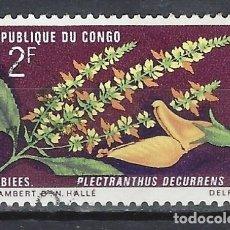 Francobolli: FLORA - CONGO - SELLO USADO. Lote 174592087