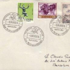 Sellos: AÑO 1965, SAN FELIU DE LLOBREGAT, ROSAS DE PRIMAVERA, EXPOSICION NACIONAL. Lote 174602749