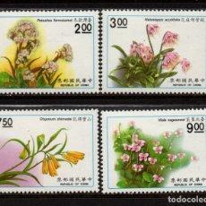 Sellos: FORMOSA 1892/95** - AÑO 1991 - FLORA - FLORES Y PLANTAS DE FORMOSA. Lote 178135405