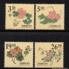 Sellos: FORMOSA 2150/53** - AÑO 1995 - FLORA - FLORES - GRABADOS CHINOS ANTIGUOS. Lote 180389033