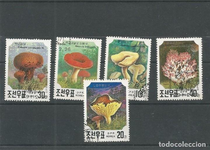 5 SELLOS KOREA TEMA SETAS (Sellos - Temáticas - Flora)