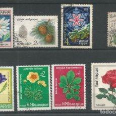 Sellos: 8 SELLOS FLORA RUSIA CHECOSLOVAQUIA Y BULGARIA. Lote 182016522