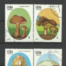Sellos: FLORA SELLOS USADOS CUBA. Lote 182260850
