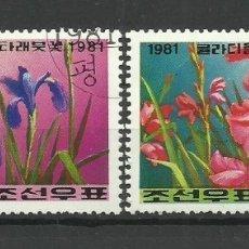 Sellos: FLORA SELLOS USADOS KOREA. Lote 182262917