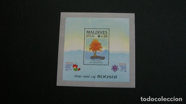 MALDIVES-1990-Y&T BL.180**(MNH)-ARBOLES-BONSAI (Sellos - Temáticas - Flora)