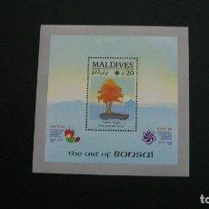 Sellos: MALDIVES-1990-Y&T BL.180**(MNH)-ARBOLES-BONSAI. Lote 182670108