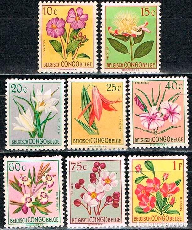 CONGO BELGA Nº 317, FLORES, USADO (SERIE CORTA), NUEVOS SIN GOMA (Sellos - Temáticas - Flora)