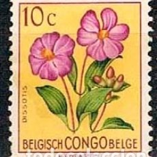Sellos: CONGO BELGA Nº 317, DISSOTIS MAGNIFICA, NUEVOS SIN GOMA. Lote 182774860