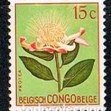 Sellos: CONGO BELGA Nº 318, PROTEA ARGYREA, NUEVO CON CHARNELA. Lote 182775383