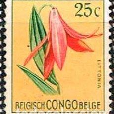Sellos: CONGO BELGA Nº 320, LITTONIA LINDENII , NUEVO SIN GOMA. Lote 182776750