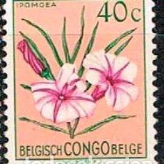 Sellos: CONGO BELGA Nº 321, IPOMOEA FILICAULIS , NUEVO SIN GOMA. Lote 182776997