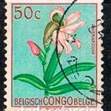 Sellos: CONGO BELGA Nº 322, EURYCHONE GALEANDRAE, USADO. Lote 182777615