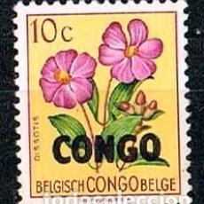 Sellos: CONGO, REPUBLICA DEMOCRATICA, Nº 1, INDEPENDENCIA, NUEVO SIN GOMA. Lote 182779406
