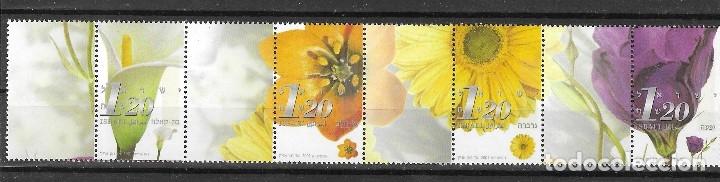 ISRAEL Nº 1550 AL 1553 (**) (Sellos - Temáticas - Flora)