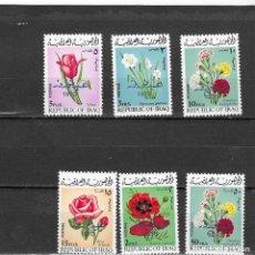 Sellos: IRAQ Nº 559 AL 564 (**). Lote 182939651