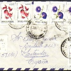 Sellos: ARGENTINA 1985 FLORES. Lote 182980532