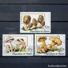 Sellos: GUINEA 1977 ~ FLORA: SETAS ~ SERIE USADA CTO LUJO. Lote 183203637