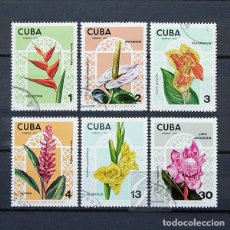 Sellos: CUBA 1974 ~ FLORA: FLORES DEL JARDÍN ~ SERIE USADA CTO LUJO. Lote 183823512