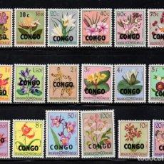 Sellos: CONGO KINSHASA 382/99** - AÑO 1960 - FLORA - FLORES. Lote 184125826