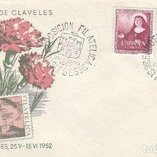 Sellos: AÑO 1952, SITGES, EXPOSICION NACIONAL DE CLAVELES, SOBRE DE ALFIL. Lote 185903486