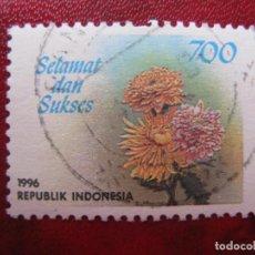 Sellos: -INDONESIA, 1996, SELLO USADO TEMA FLORA. Lote 186390558