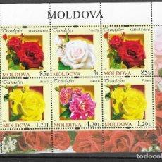 Timbres: MOLDAVIA Nº AÑO 2012 (**). Lote 192323550