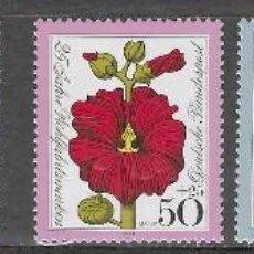 Sellos: ALEMANIA FEDERAL Nº 667 AL 671 (**). Lote 193959286