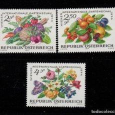Sellos: AUSTRIA 1274/76** - AÑO 1974 - FLORA - FRUTOS, LEGUMBRES, FLORES . Lote 194599577