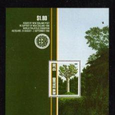 Sellos: NUEVA ZELANDA HB 65** - AÑO 1989 - FLORA - ARBOLES. Lote 194605597